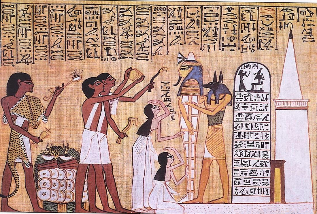 AncientEgyptain Religion3